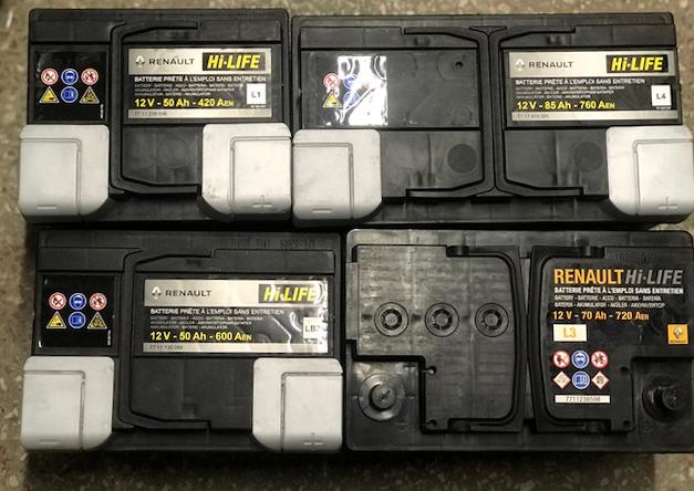 Скидка на аккумуляторные батареи